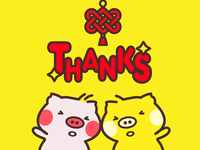 The Year Of Pig Sticker