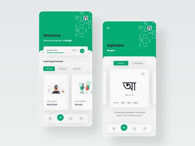 Language Learning app language learning bangladesh iphone education school languages bangla illustration design clean uiux language