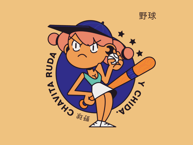 Chavita Ruda y Chida bat balls sports design sport pink blue beige conceptart concept vectorart vector illustrations design art girl character baseball illustrator charachter creative design illustration
