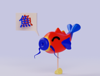 SAKANA toy fish sakana primarycolors blender3d b3d 3d art illustration