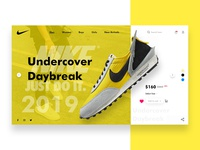 NIKE - Undercover Concept