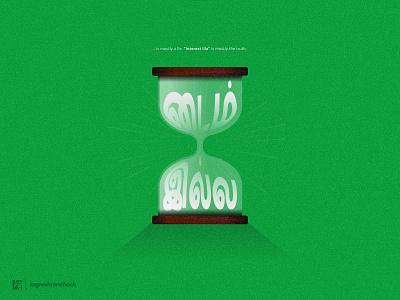 #டைம்இல்ல 3d socialmedia clock dribbble instagram illustration vector india tamilnadu graphic  design