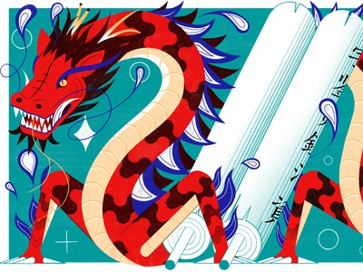 Chinese Myths and Legends - Culture Trip legends myths culture china editorial travel illustration design colour print editorial illustration