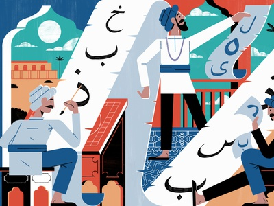 History of Calligraphy - Arab News history travel architecture illustration editoral design colour print editorial illustration