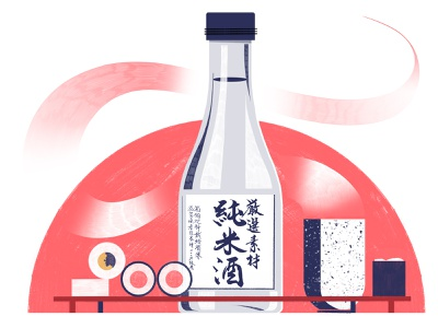 A Shochu Sommeliers Guide To Tokyo - Culture Trip illustration editoral design print colour editorial illustration