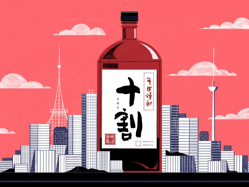 A Shochu Sommeliers Guide To Tokyo - Culture Trip sake japan tokyo alcohol beverage illustration editoral design colour print editorial illustration