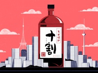 A Shochu Sommeliers Guide To Tokyo - Culture Trip