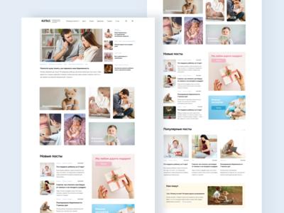Pregnancy Blog women pregnancy blog interface typography flat minimal user interface website design web ux ui