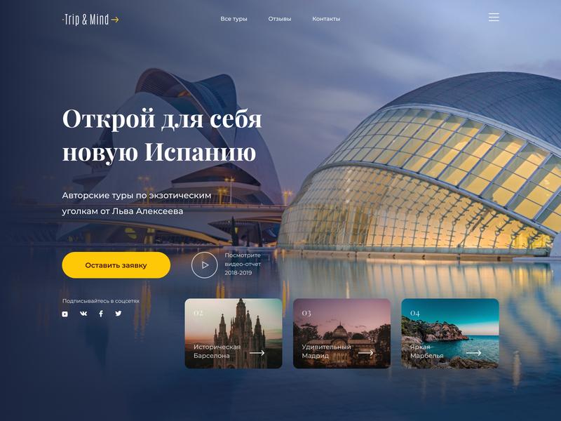 Travel page minimal flat website ux ui web design