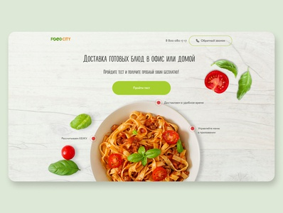 Food delivery main page concept