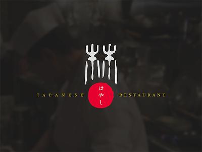 Japanese Restaurant 林 - HAYASHI - logo okinawa japan
