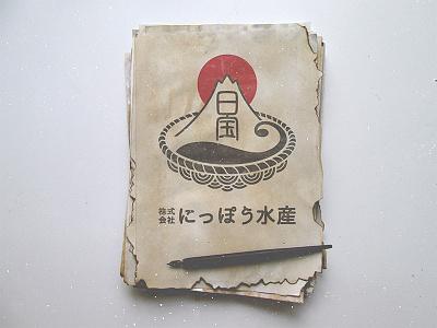 Logo Nippousuisan Co., Ltd. japan logo