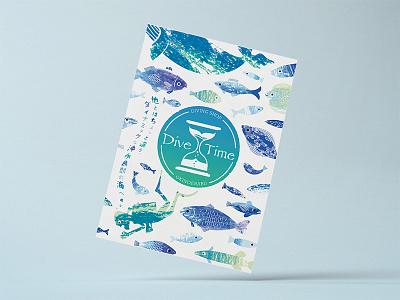 """Diving shop """"DIVE TIME"""" Flyer print flyer japan okinawa"""