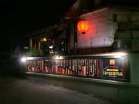 BBQ's billboard