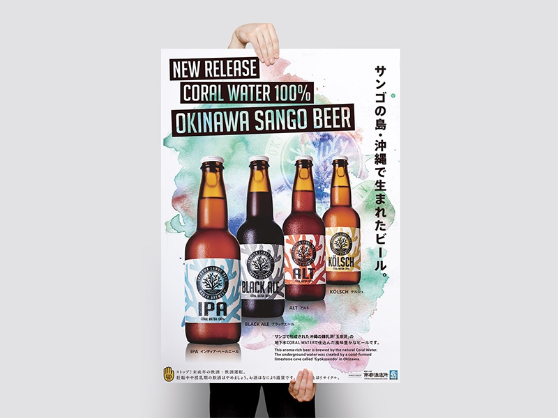 Craft Beer Poster Design By Takashi Maekawa Dribbble Dribbble