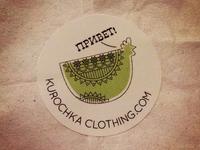 Kurochka Clothing Promotional Sticker