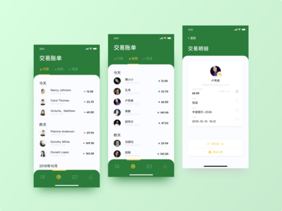 Transaction App