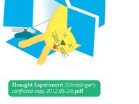 Schrödinger's Paradropbox