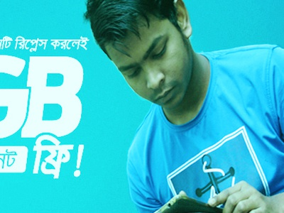 Banne2r web site design graphic  design bannerd ad banner