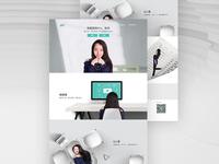 Jiaoluo Landingpage