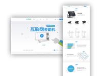 Wangcai Redesign
