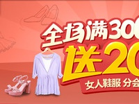 The promotion of  paipai in June