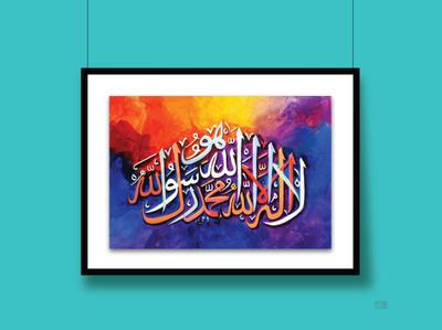 Arabic calligraphy design calligraphy