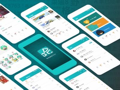 哈哈姆特不EY social android ios instant messaging web design app ux ui