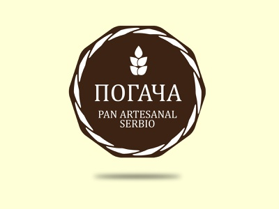 POGACHA bake bakery pogacha serbian bread symbol flour decagon brownlogo logo desing bread logo