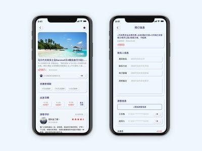 Neumorphism nature 旅游 界面 拟物 illustration design ui