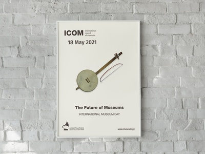 Museum Poster post exhibition bestdesign modern print museum poster minimal creative art direction graphic designer graphicdesign composition designer design digitalart artwork concept artist art