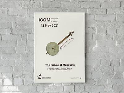 Museum Poster post exhibition bestdesign modern print museum poster minimal creative art direction graphic designer graphicdesign composition designer design digitalart artwork concept artist art