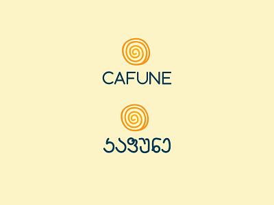 Logo Design: Cafune modern design minimal style minimal modern logodesign logo designer digital art digital handmade logo creative best graphicdesign designer design digitalart artwork concept artist art