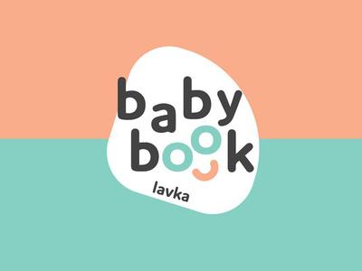 Baby Book Lavka