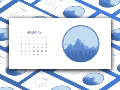 Calendar proto calendar 2019 2018 illustration vector photoshop ui design calendar design calendar