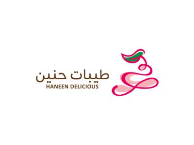 Haneen Delicious   KSA