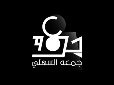 Arabic Typo designs, themes, templates and downloadable graphic