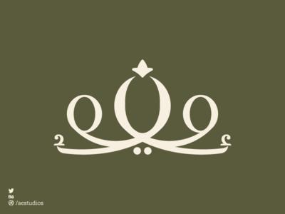 Amira Arabic Typo