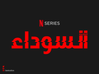 The Blacklist | Netflix Series