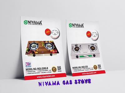 Niyama Gas Stove