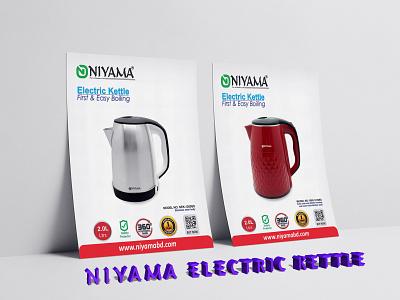 Niyama Electric Kettle product tag image editing design