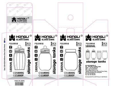 Jar Packaging Box Artwork 1 Color Print graphicsdesign glassware packging jar package