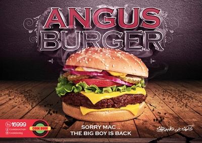 Cookdoor Angus Burger