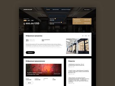 Art assets store marketplace store app application design ux ui