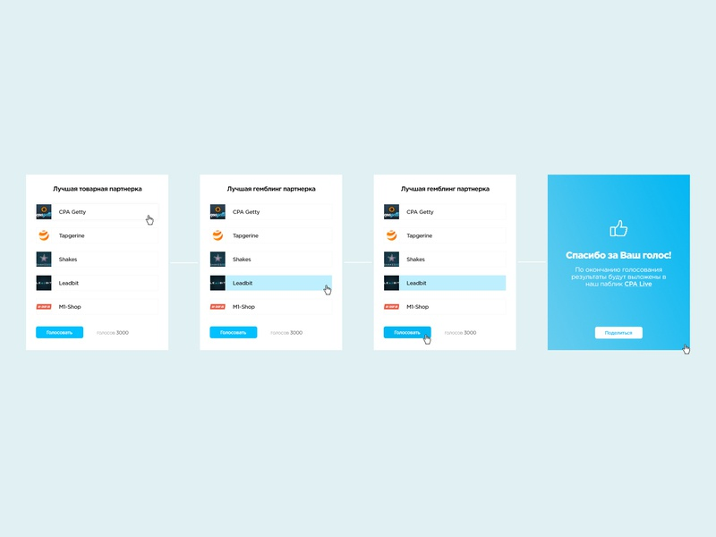 Blocks website cpa vote voting blue webdesigner webdeisgn lettering website flat app icon typography ui ux design webdesig web