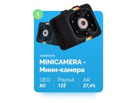 Banner Minicamera