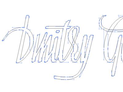 Dmitry Goloub Lettering (Nodes)