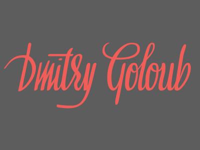 Dmitry Goloub Lettering Color 800x600