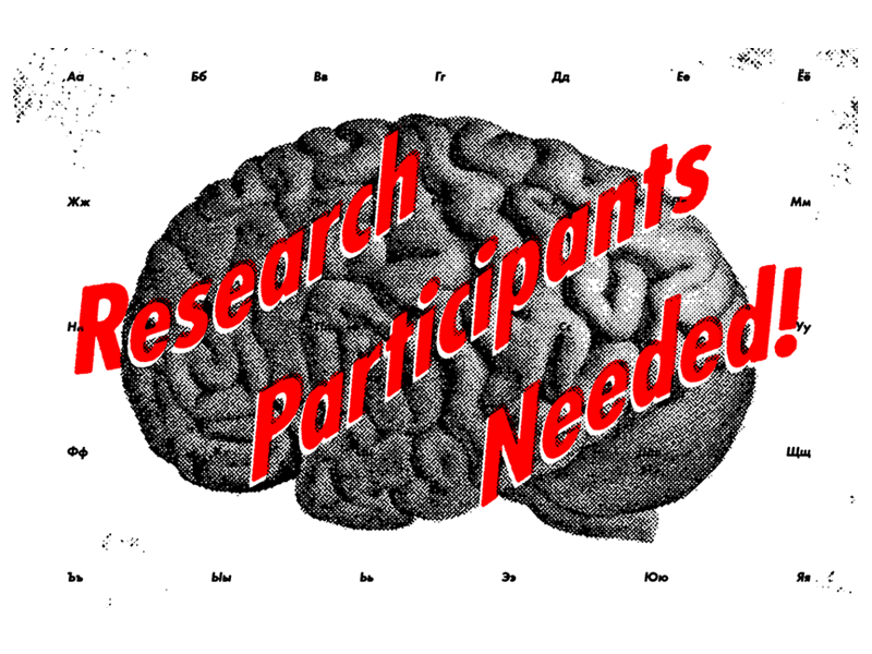 Research poster graphic research graphic vintage halftone retro