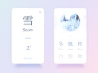 Snow Interface Concept